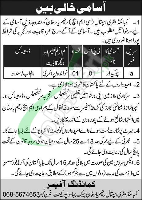 CMH Rahim Yar Khan Jobs