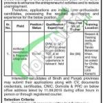 PMU-BBSYDP Livestock & Fisheries Department Sindh Jobs