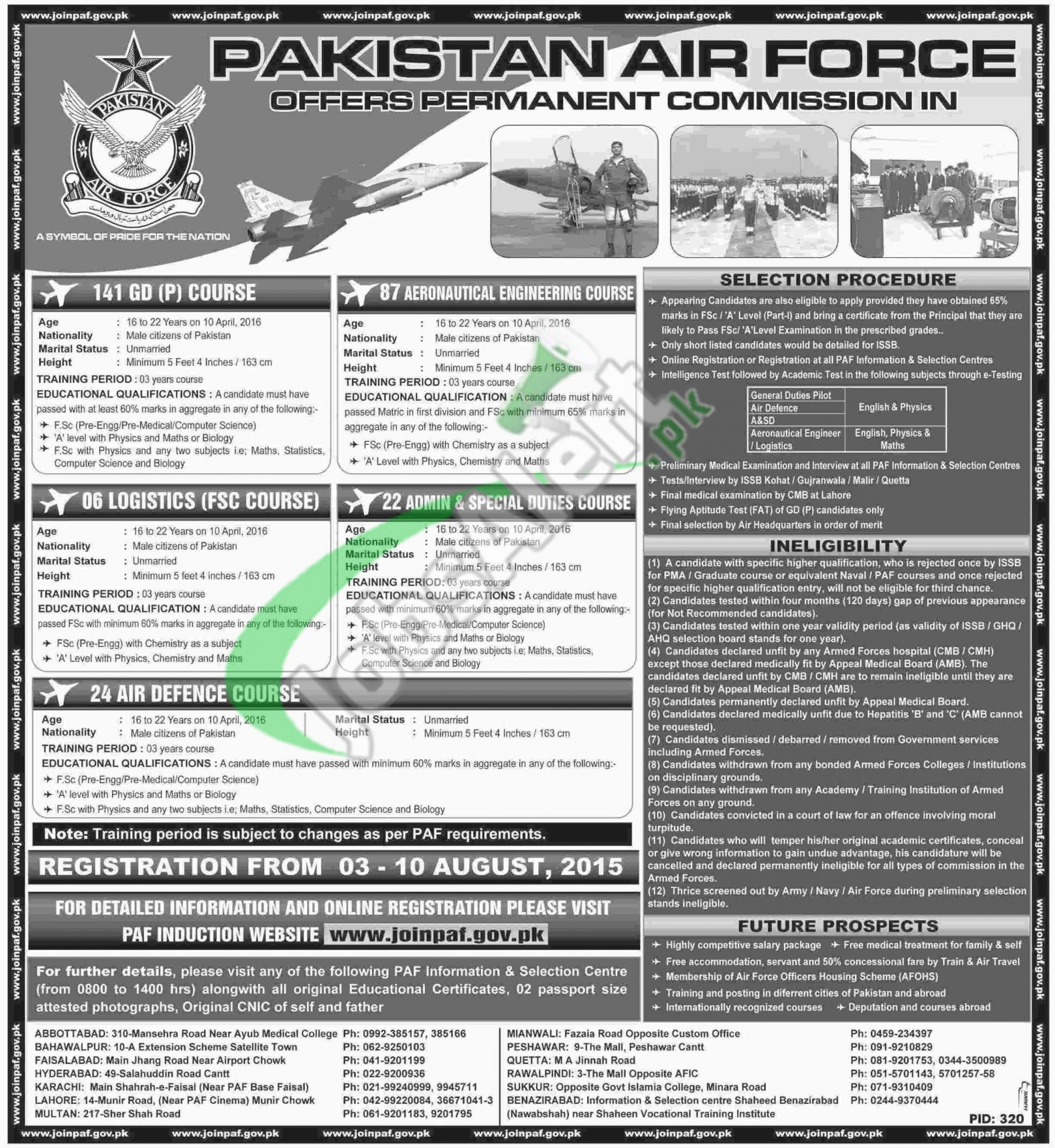 Join PAF 2015 as Permanent Commission in 141 GDP / 87 CAE / 24 AD ...
