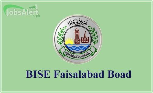 11th Class Result 2017 FSD Board