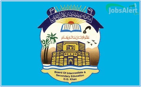 12th Class Result 2017 DG Khan Board