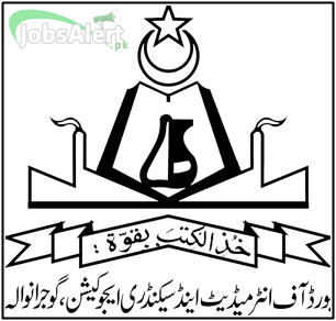12th Class Result 2017 Gujranwala Board