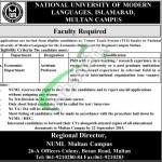 NUML Multan Campus Jobs