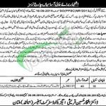 Health Department Multan Jobs