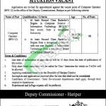 Deputy Commissioner Office Haripur Jobs