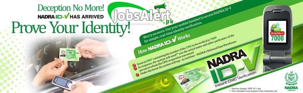 NADRA CNIC Online Verification
