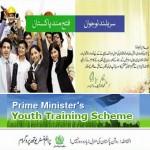 Prime Minister Youth training Program
