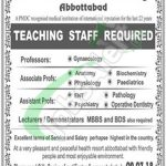 Frontier Medical & Dental College Abbottabad Jobs 2018