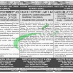 Jobs in WAPDA
