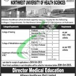 University of Health Sciences Jobs