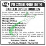 POL Pakistan Jobs