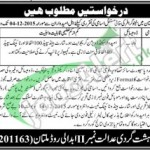 Anti Terrorism Court Multan Jobs