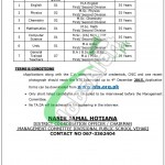 DPS Vehari Jobs