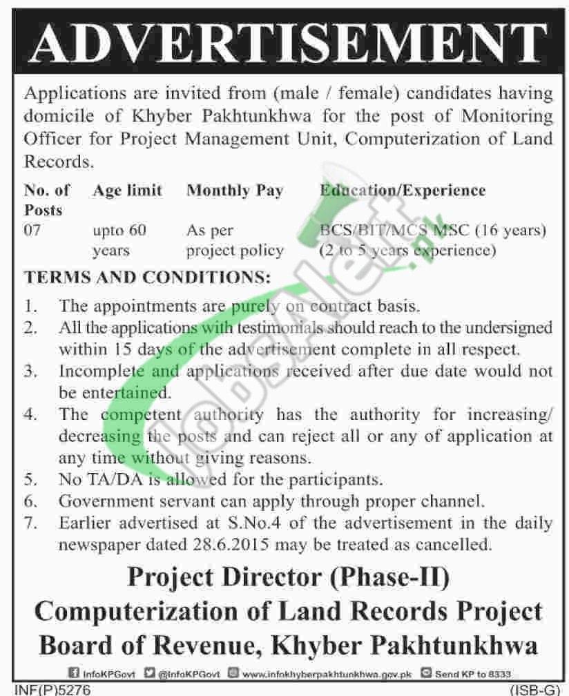 Board of Revenue KPK Jobs