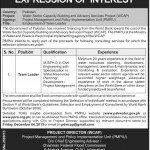 Project Management & Policy Implementation Unit Jobs