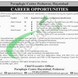 Paraplegic Center Hayatabad Jobs 2019