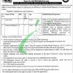 Jinnah Hospital Jobs