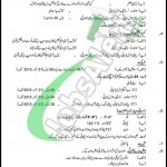 Pakistan Rangers Jobs