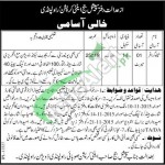 Anti Corruption Court Rawalpindi Jobs