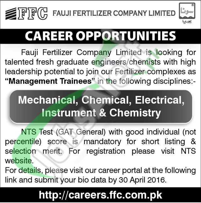 Career Opportunities in Fauji Fertilizer Company Limited 2016 in Pakistan NTS Test