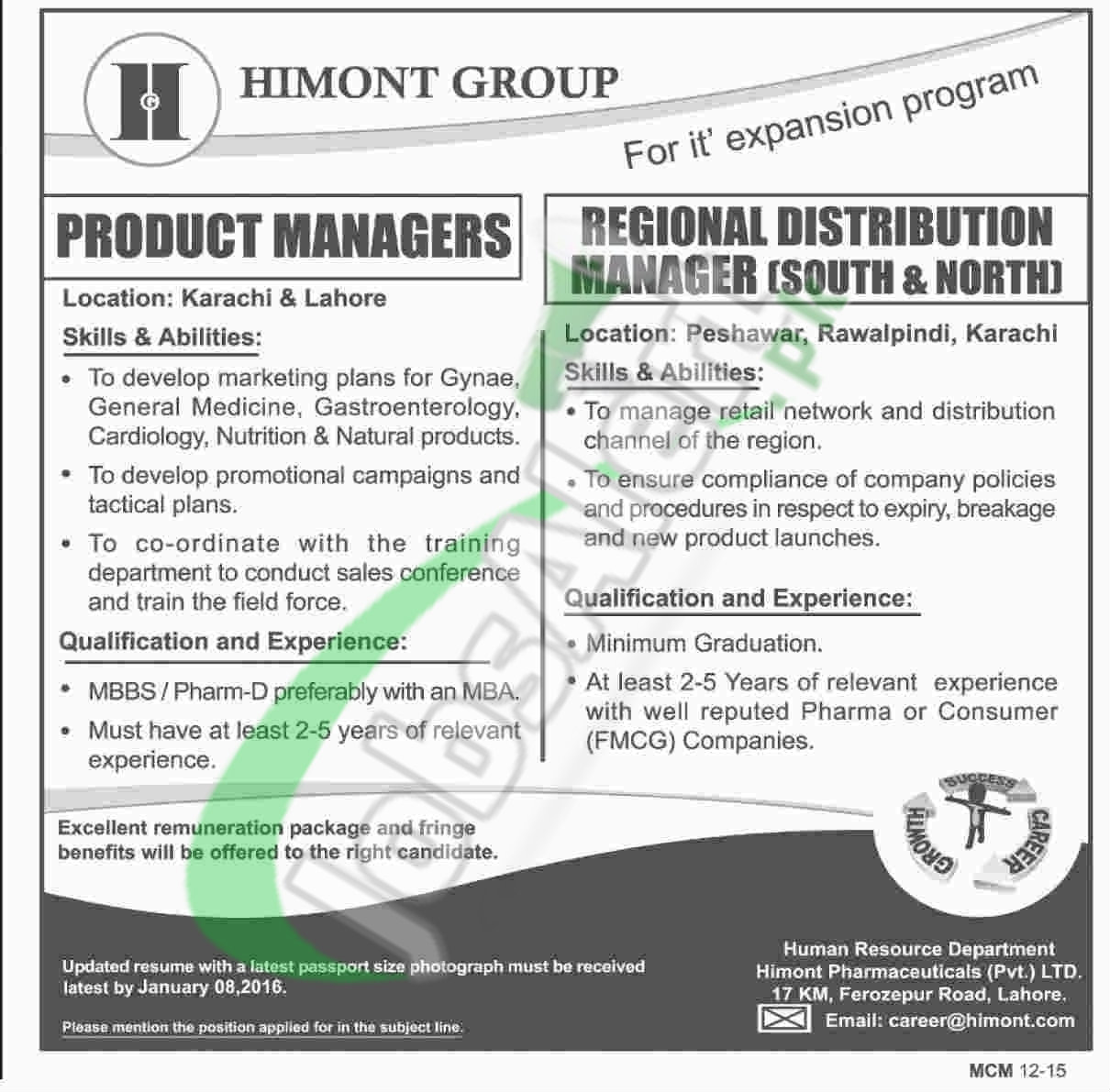 Career Opportunities in Himont Pharmaceuticals Private Limited, Lahore