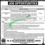 Oil and Gas Development Company limited Jobs
