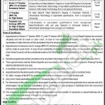 IT Project Recruitment Test in Elementary andSecondarty Eduaction Department Govt of KPK
