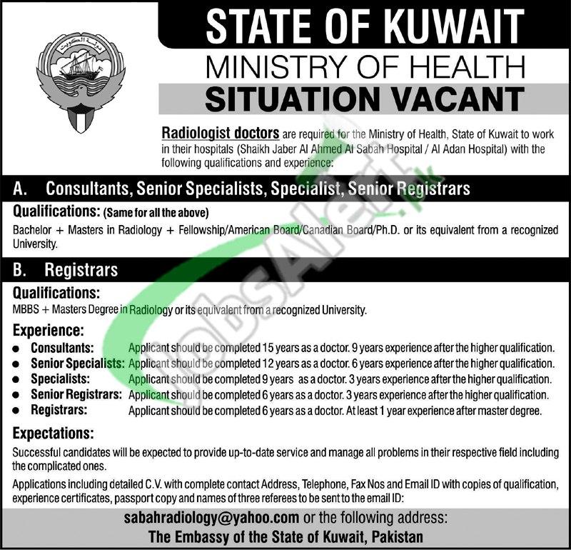 Ministry of Health Kuwait Jobs