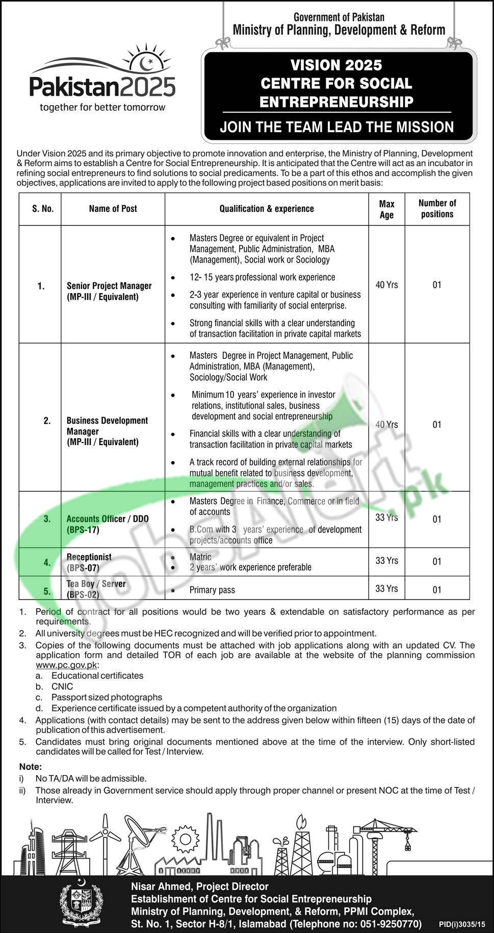 Ministry of Planning, Development and Reforms Jobs