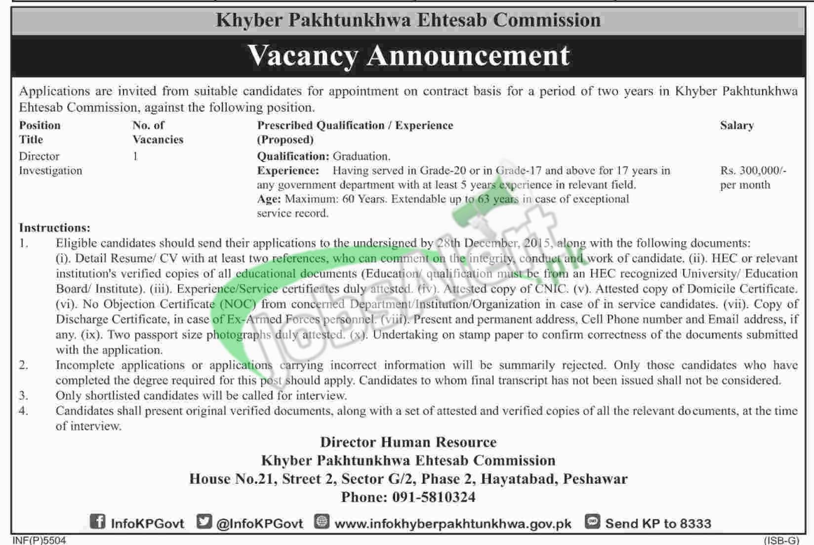 KPEhtesab Commission jobs