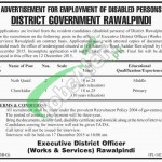 City District Government Rawalpindi Jobs
