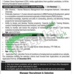 Canteen Stores Department Jobs