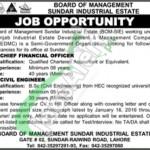 Career Opportunities in Sundar Industrial Estate 2016