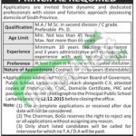 Public School Larkana Jobs