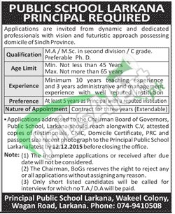 Public School Larkana Jobs
