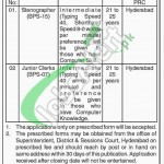 District & Session Court Hyderabad Jobs