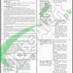 University of Veterinary and Animal Sciences Lahore Career Opportunities