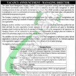 Career Opportunities in Lahore Waste Management Company Lahore