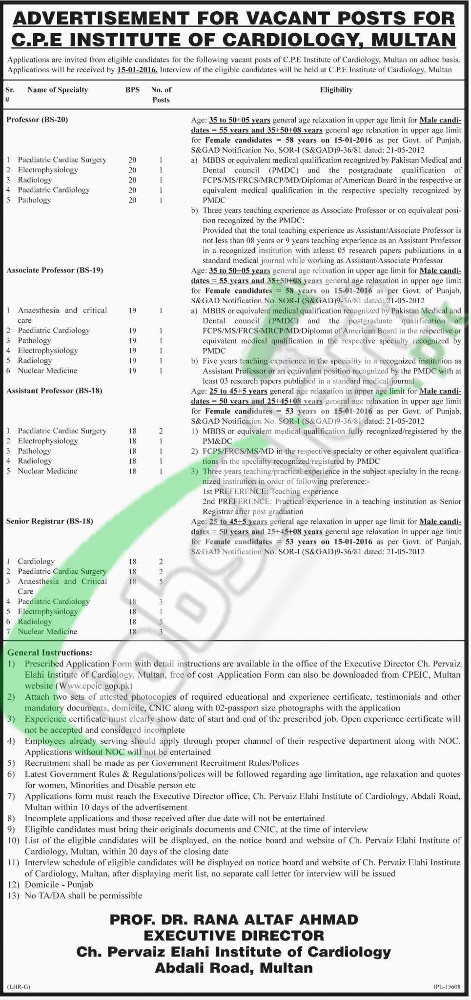 Career opportunities in Chaudhry Pervaiz Elahi Institute of Cardiology Multan