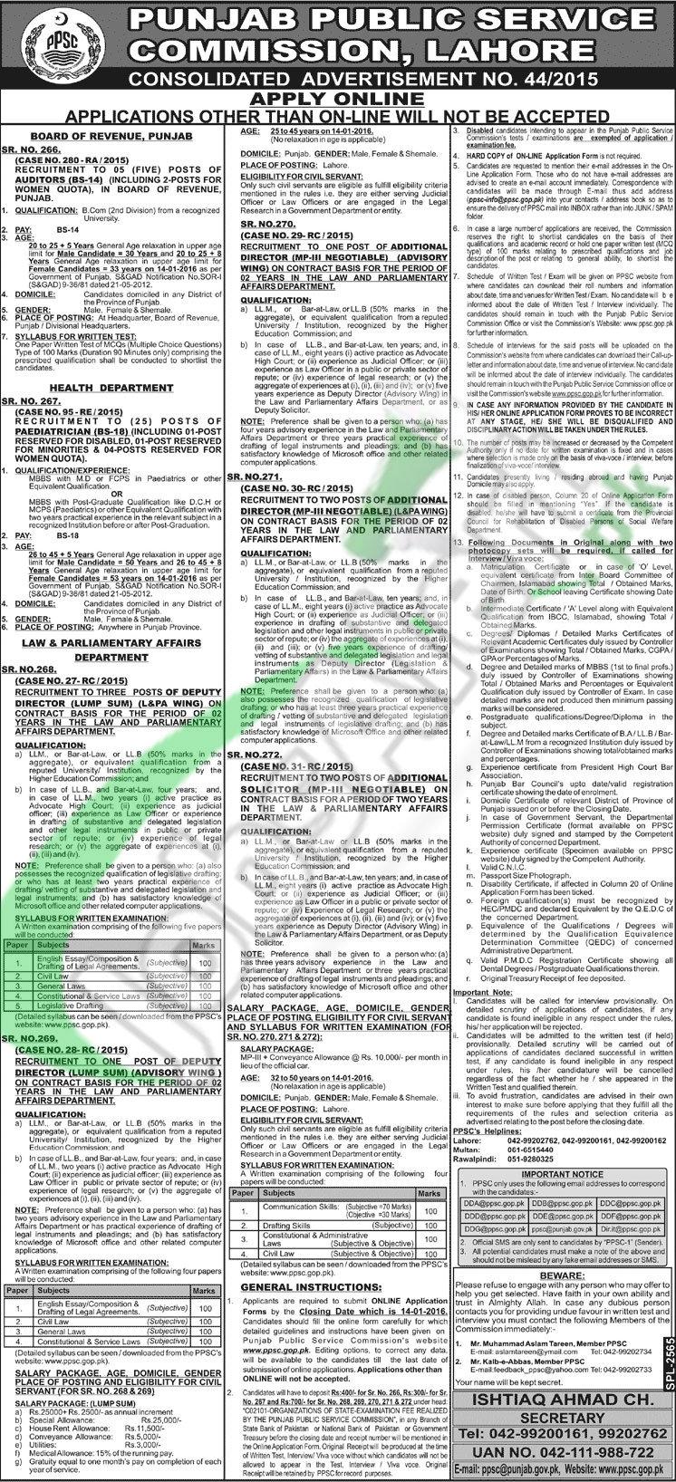 Recruitment Opportunities in Punjab Public Service Commission Lahore 2016