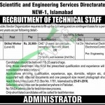 Recruitment Offers in Public Sector Organization Islamabad