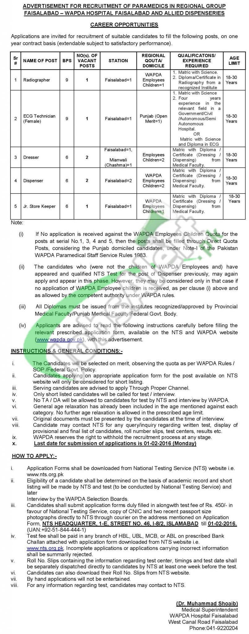 WAPDA Hospital Faisalabad Jobs