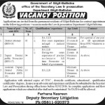 Law & Prosecution Department Gilgit Baltistan Jobs