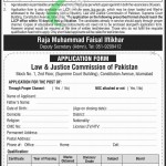 Law & Justice Commission of Pakistan Islamabad Jobs