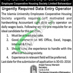 Islamia University of Bahawalpur Jobs