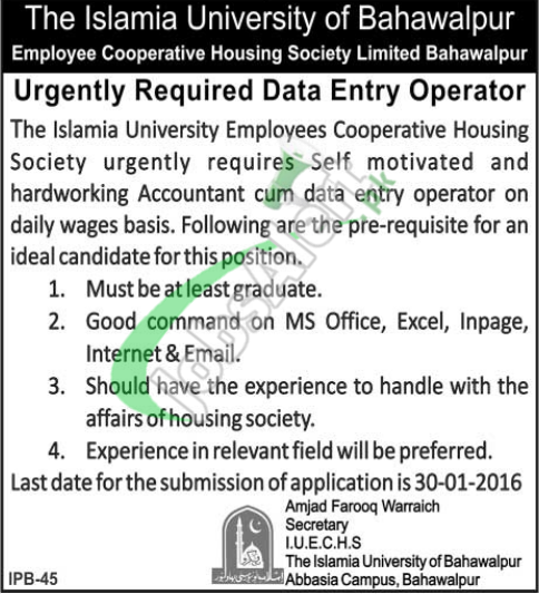Islamia University of Bahawalpur Jobs