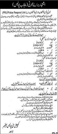 Career Opportunities in Punjab Police Department for Constable and Driver