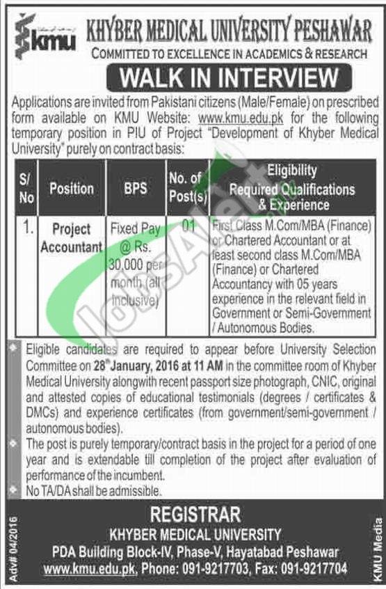 KMU Peshawar Jobs