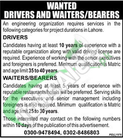 Career Opportunities in Lahore for Waiters and Drivers 2016