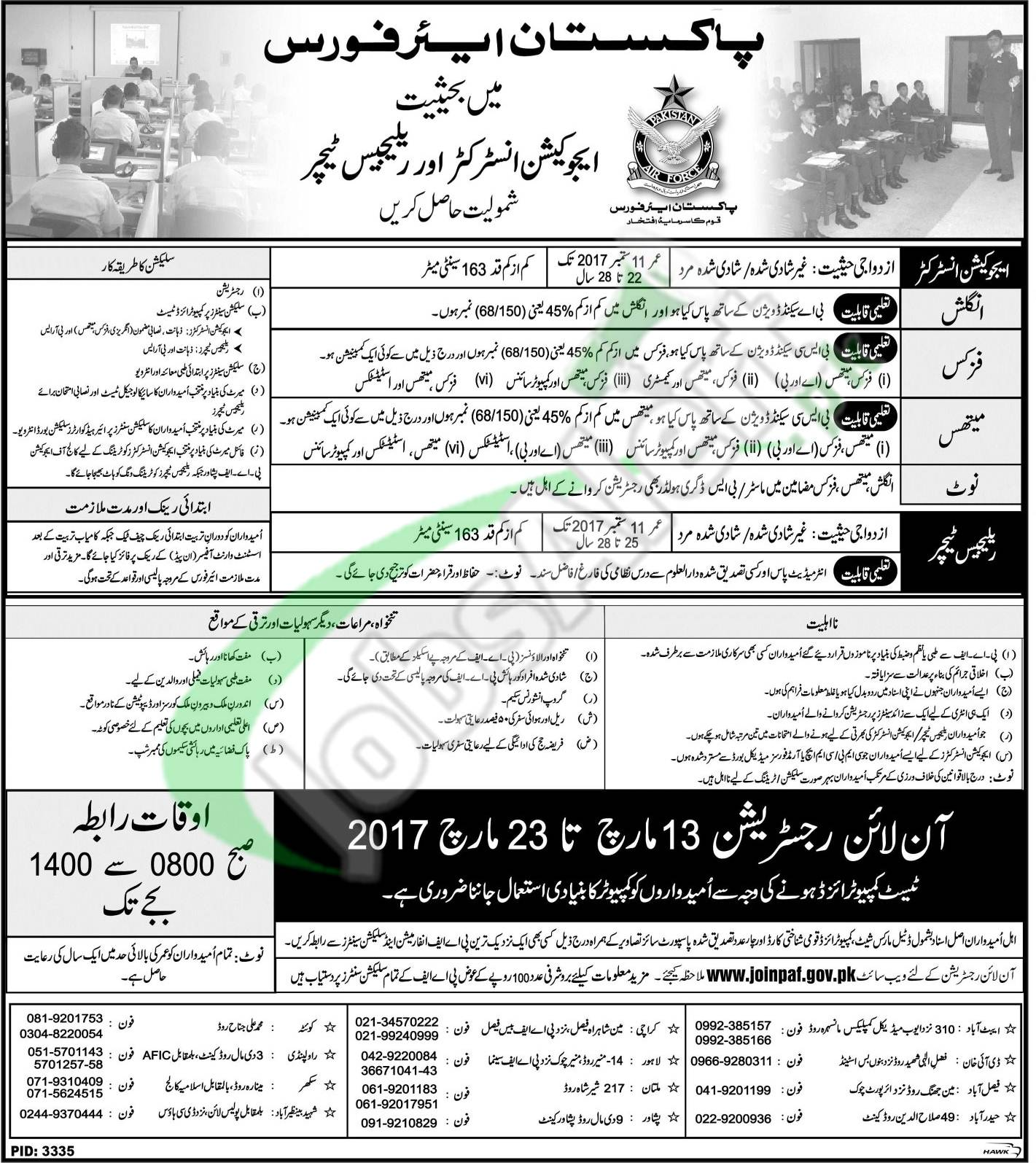 Teachers Lecturers And Arabic Job Opportunity